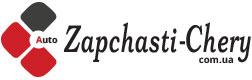 Мостиска магазин Zapchasti-chery.com.ua
